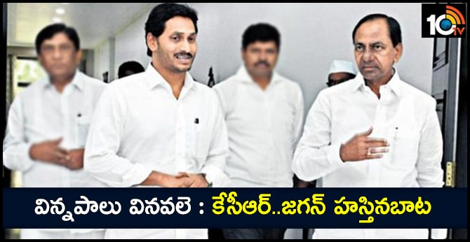 Chief Ministers of Telugu states going to Delhi