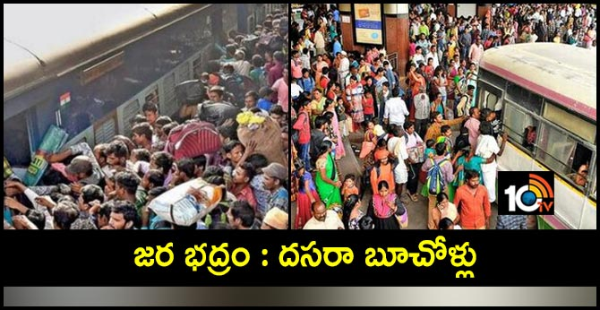 Dasara Thieves In Bus And Railway Stations