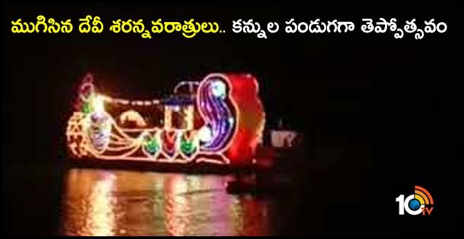 Dassehra Sarannavaratri Celebrations Indrakeeladri Vijayawada