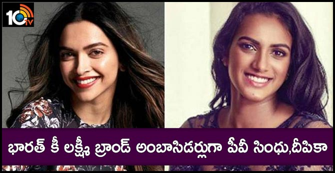 Deepika Padukone, PV Sindhu flag-bearers of PM's 'Bharat Ki Laxmi' initiative