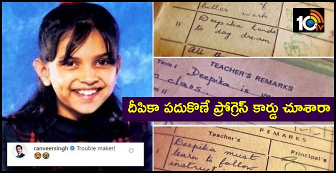 Deepika Padukone Shares School Report Cards On Insta