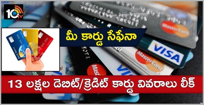 Details of 1mn Indian cards up for sale online