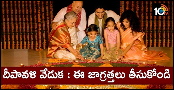 Diwali Celebration precautions