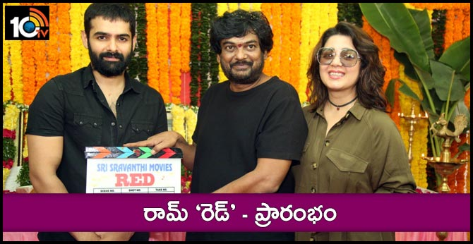 Energetic Star Ram Pothineni much awaited RED begins today