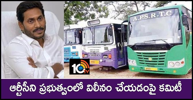 Establishment of Committee on Merger of APSRTC in Government