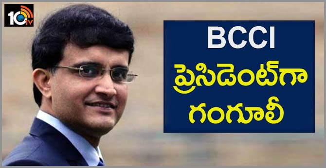 Ex-India captain Sourav Ganguly set to be president of BCCI