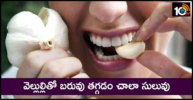 Health Tips: Did You Know Garlic Also Helpfull For Weight Loss