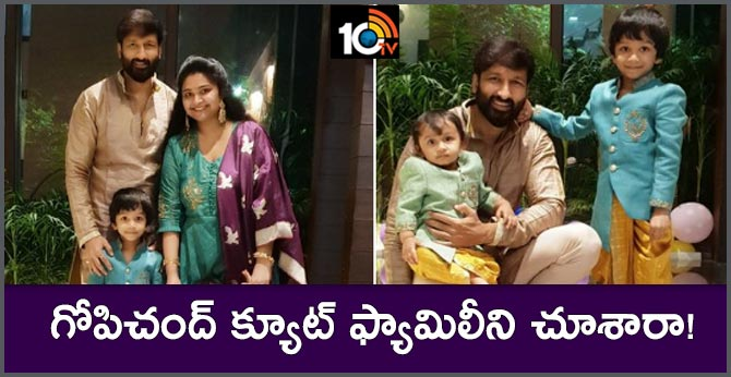 Gopichand latest adorable pics with his cute family