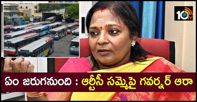 Governor's focus on TS RTC strike