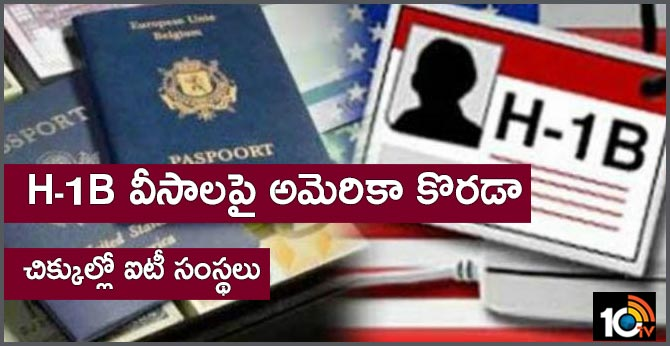 H-1B visa rejection rate increases; IT firms struggle to send employees to US