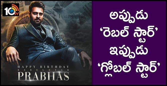 Happy Birthday Rebel Star Prabhas