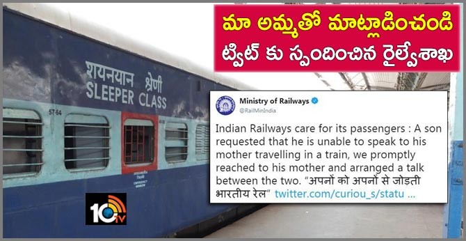 He tweeted railways about his mother whose train was late. What they did