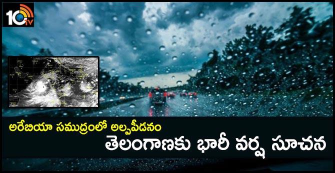 Low pressure in the Arabian Sea Heavy Rain In Telangana
