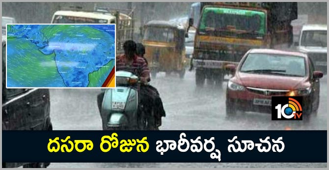 Heavy rain forecast on Dussehra day