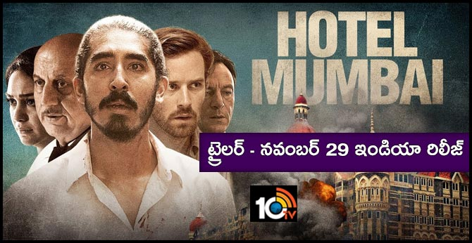 Hotel Mumbai releasing on 29 Nov 2019