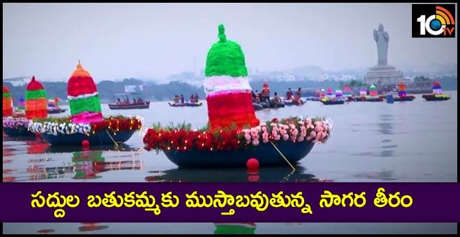 Decorations in Hussain Sagar Surrounding Saddula batukamma Celebrations