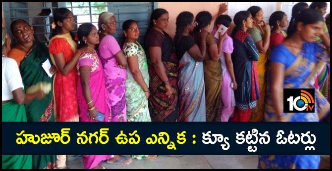 Huzur Nagar by-election Voting percentage