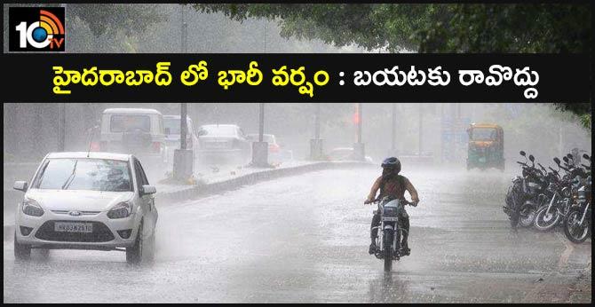 Hyderabad Heavy Rain