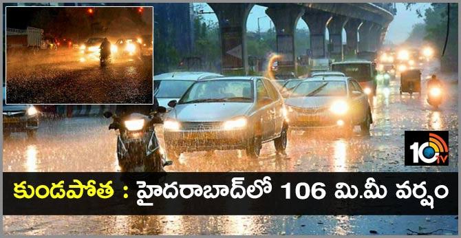 Hyderabad Records Highest Rainfall