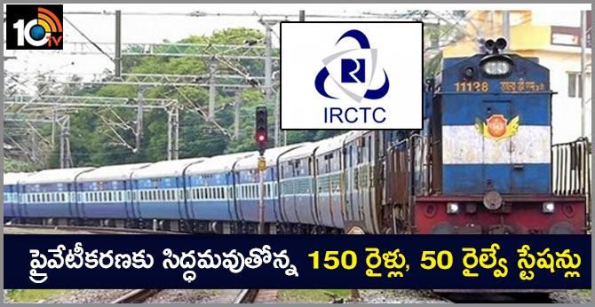 IRCTC Indian
