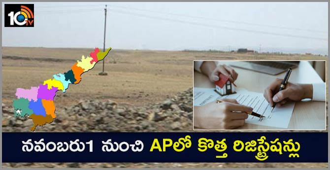 In ap online registration will be in new style