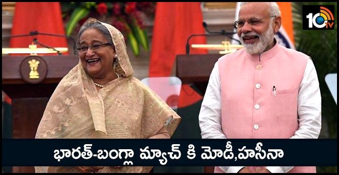 India Vs Bangladesh: PM Narendra Modi, Sheikh Hasina Invited For Upcoming Test Match In Kolkata