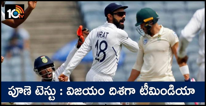 India Vs South Africa Pune Test Match