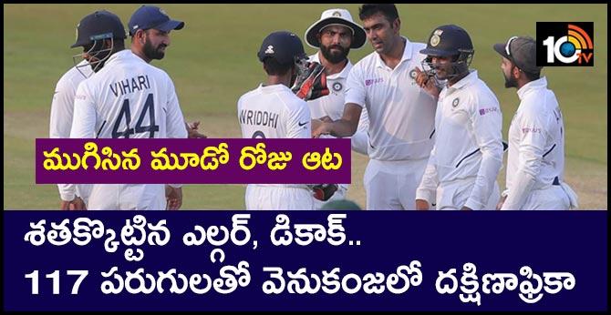 India vs South Africa, 1st Test, Ashwin's fifer stops Proteas' run train