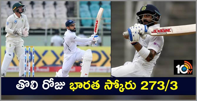 India vs South Africa 2nd Test, Day 1: Kohli, Rahane Power India To 273/3
