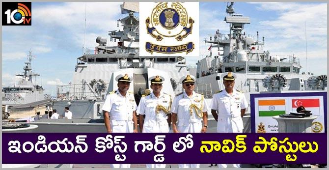 Indian Coast Guard Navik Jobs Recruitment 2019