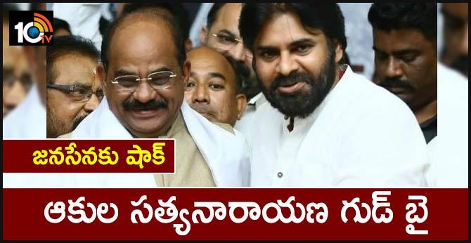 Janasena Leader Akula Satyanarayana Resign Likely Join In YCP