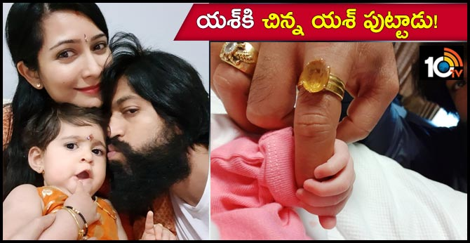 KGF star Yash and Radhika Pandit blessed with a baby boy