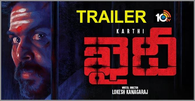 Khaidi - Official Trailer (Telugu)