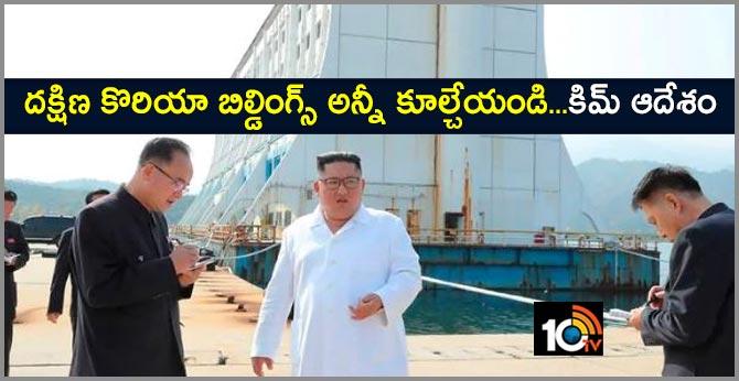 Kim Jong-un orders razing of South's 'unpleasant' Mount Kumgang buildings