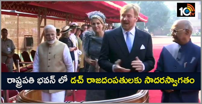 King of Netherlands, Willem-Alexander and Queen Maxima meet President Ramnath Kovind, PM Narendra Modi and other dignitaries at Rashtrapati Bhawan