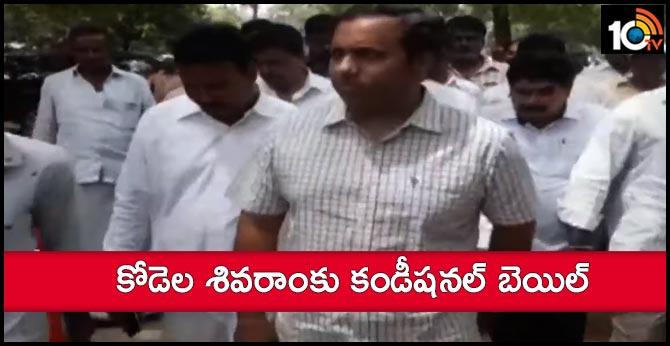 Court grants conditional bail to Kodela Shivaram