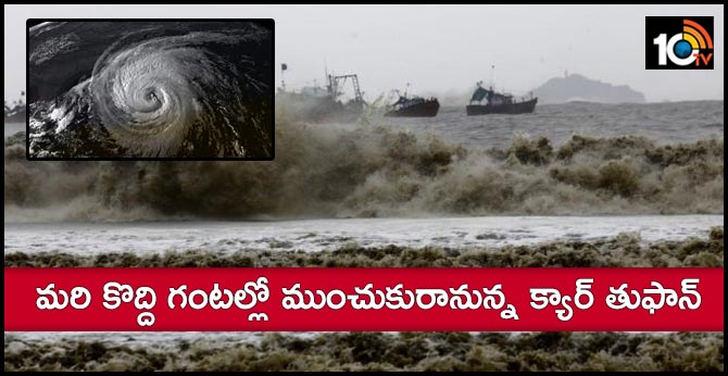 IMD declares formation of cyclone 'Kyarr' over Arabian Sea