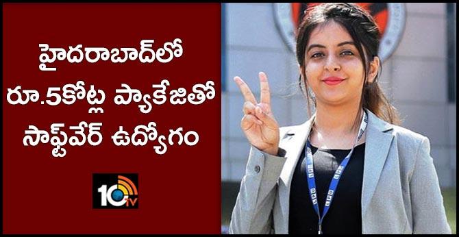 LPU engineering student Tanya bags Rs42L job