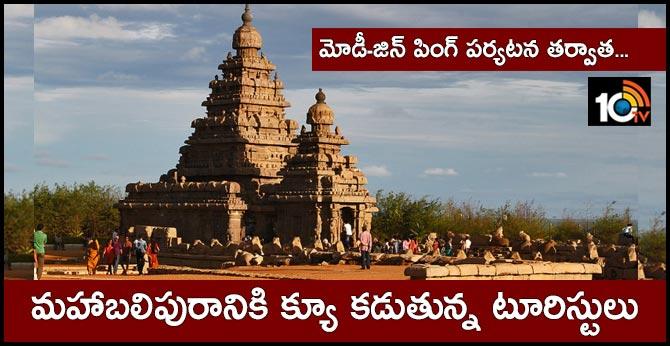Mahabalipuram monuments turn a rage again