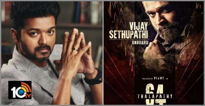 'MakkalSelvan' Vijay Sethupathi on board for Thalapathy 64