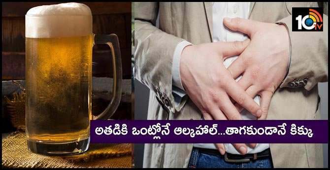 Man gets 'drunk' without booze, turns out gut brews alcohol inside body