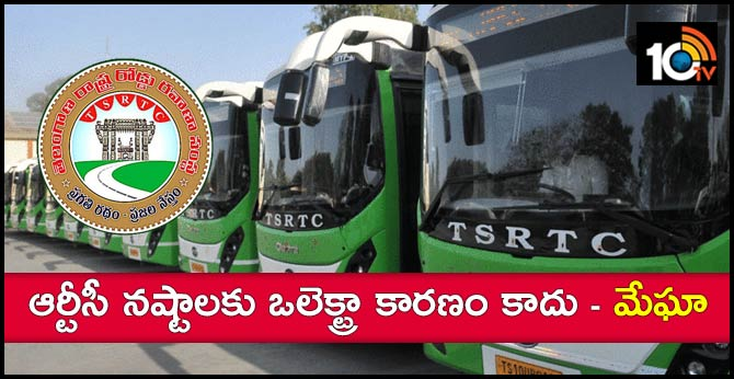 Megha Reaction On Electric Buses Allegations and TSRTC Losses