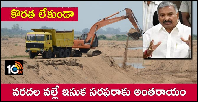 Minister Peddireddy review on sand shortage