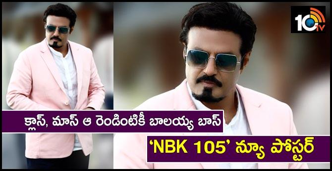NBK 105 Look Goes Viral