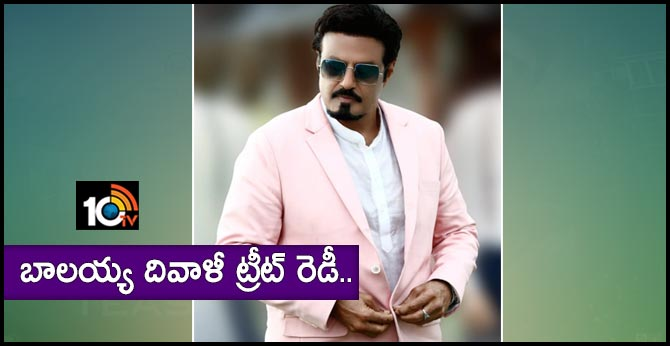 NBK 105 Title and First Look on October 26th at 2:50 PM