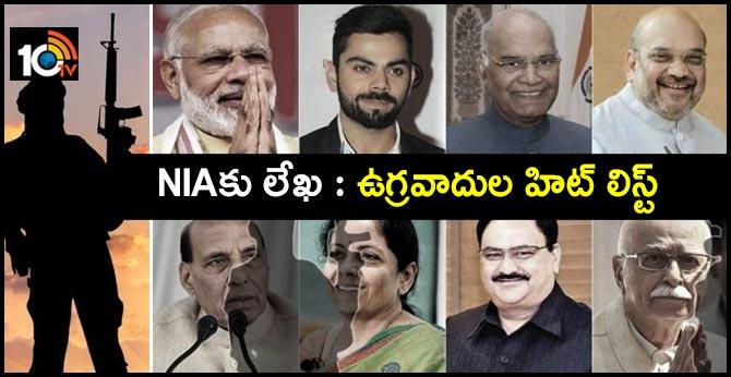 Virat Kohli, PM Modi in All India Lashkar-e-Taiba Hit-List Sent to NIA