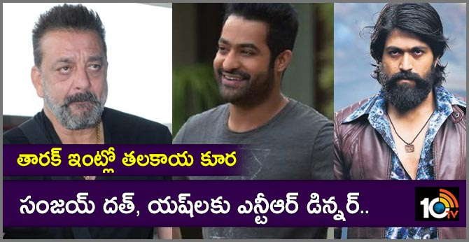 NTR Treated Sanjay Dutt and Yash to Dinner at His Home