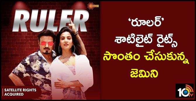 Nandamuri Balakrishna 'Ruler' Satellite Rights Acquired by Gemini TV