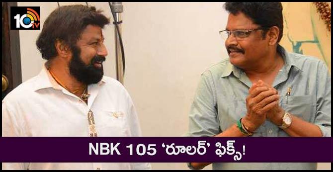 Nandamuri Balakrishna 105 Titled as 'Ruler'