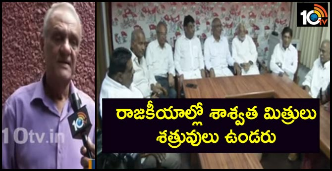 There will be no permanent friends and enemies in politics: Narayana